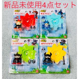 バンダイ(BANDAI)のムシ忍 フィギュア バンダイ 4点セット価格 新品 未使用(キャラクターグッズ)