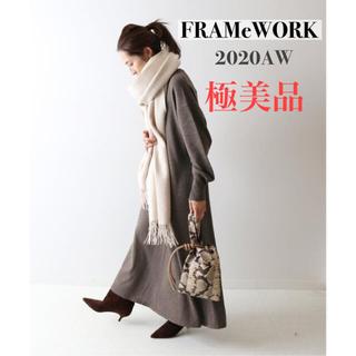 フレームワーク(FRAMeWORK)の【FRAMeWORK】14G マキシーワンピース(ロングワンピース/マキシワンピース)