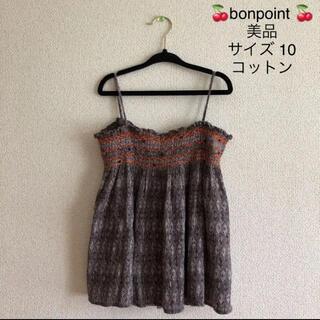 Bonpoint - ボンポワン 美品 キャミソール