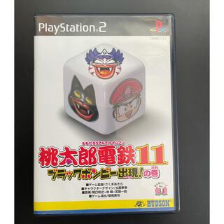 PlayStation2 - 桃太郎電鉄11ブラックボンビー出現!の巻