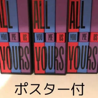 ASTRO All Yours セットスリーブ付き 初回購入特典ポスター