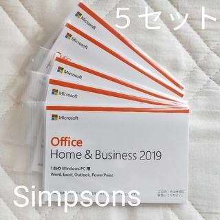 Microsoft - 🌳新品未開封🌳Microsoft Office2019🌳5枚セット🌳
