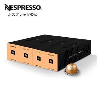 Nestle - 【公式】ネスプレッソ メロツィオ [マグ:230ml] 4本セット(40杯分)
