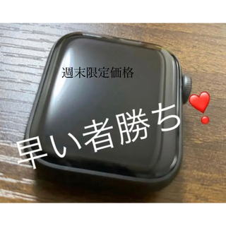 Apple Watch - 【美品・中古】Apple Watch Series4  40mm