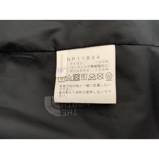 THE NORTH FACE(ザノースフェイス)のbride様専用 ノースフェイス マウンテンライトジャケット L メンズのジャケット/アウター(マウンテンパーカー)の商品写真