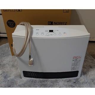 NORITZ - NORITZ ガスファンヒーター GFH-4004S-W5 別売ガスコード付