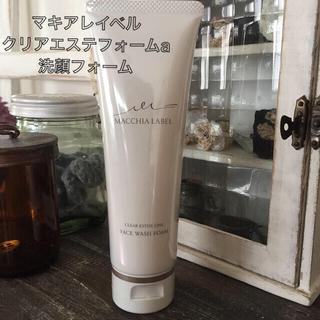 マキアレイベル(Macchia Label)のクリアエステフォームa 80g(洗顔料)