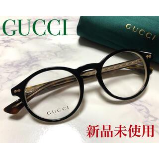 Gucci - ☆新品☆ ✴︎レア 正規品 GUCCI メガネ ボストン べっ甲柄 プラダ
