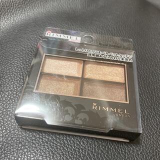 RIMMEL - リンメル アイシャドウ ロイヤルヴィンテージ 001