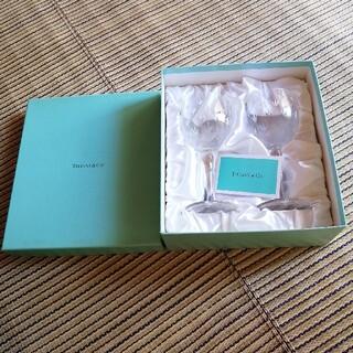 ティファニー(Tiffany & Co.)のTiffany&co. ティファニー ペア ワイングラス(グラス/カップ)