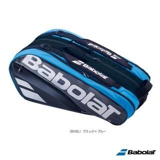Babolat - ⭐Babolat バボラ ラケットバッグ BB751200