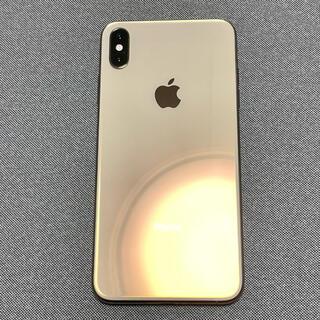 Apple - iPhone XS MAX  512㎇ ゴールド