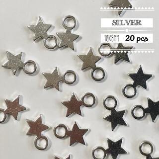【596】金属チャーム・星S(20個)(各種パーツ)