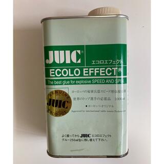 ジュウイック(JUIC)の【希少品】エコロエフェクト(スピードグルー)1000ml(卓球)