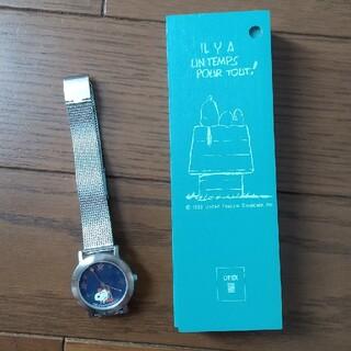 スヌーピー(SNOOPY)の未使用 OPEXスヌーピー腕時計ケース付き(腕時計)