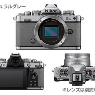 Nikon - Nikon Z fc Zfc ボディ (プレミアムエクステリア)ナチュラルグレー