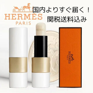 エルメス(Hermes)のプレゼントに大人気!HERMES エルメス リップバーム(リップケア/リップクリーム)