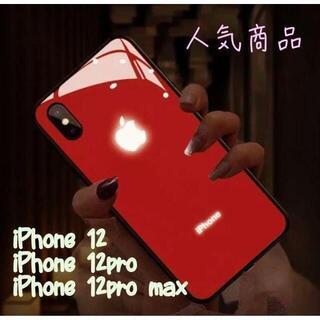 ☆LED発光 6色に光るiPhoneケース12 12pro 12pro max(その他)