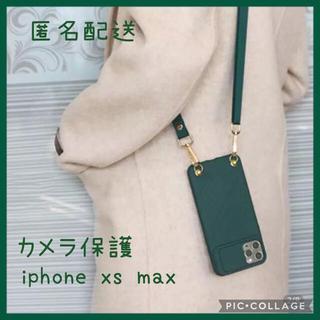 iphone xsmaxケース グリーン レンズ保護カバー ショルダー付き