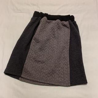 ナチュラルビューティーベーシック(NATURAL BEAUTY BASIC)のスカート キルティング スポーティー(ミニスカート)