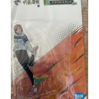 BANDAI - 呪術廻戦 1番くじ 釘崎野薔薇 アクリルスタンド