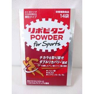 タイショウセイヤク(大正製薬)の大正製薬 リポビタンパウダー for Sports3g×14袋(ビタミン)