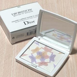Dior - 【ディオール】スノー ブラッシュ&ブルームパウダー 003 スイートラベンダー