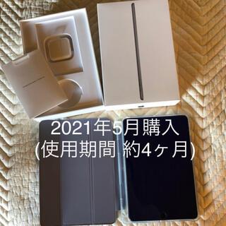 Apple - iPad mini 第5世代 64GB スペースグレイ wifi