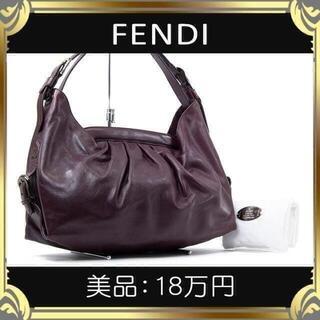 フェンディ(FENDI)の【真贋査定済・送料無料】フェンディのショルダーバッグ・美品・正規品・ホーボー(ショルダーバッグ)