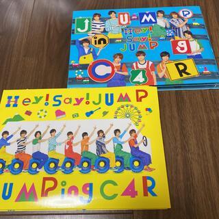 JUMPing CAR 初回限定盤セット