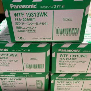 パナソニック(Panasonic)の新品未開封 WTF19313WK 50個セット+コンセントプレート(その他)