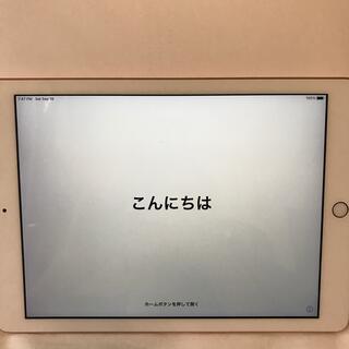 Apple - iPad 第6世代 ゴールド Wi-Fi 32GB