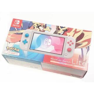 Nintendo Swich Lite スイッチライト ザシアン ザマゼンタ