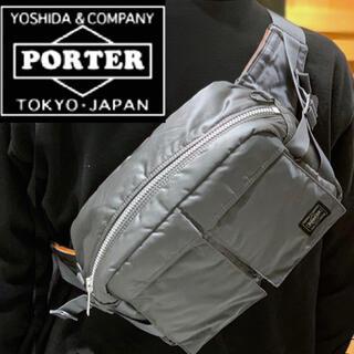 PORTER - 名品!PORTERポーター吉田カバン タンカー 2WAYウエス・ショルダーバッグ
