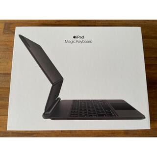 Apple - 美品 MXQT2J/A 11インチiPad Pro用Magic Keyboard