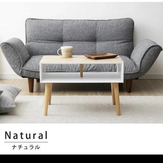 アイリスオーヤマ(アイリスオーヤマ)のローテーブル(ローテーブル)
