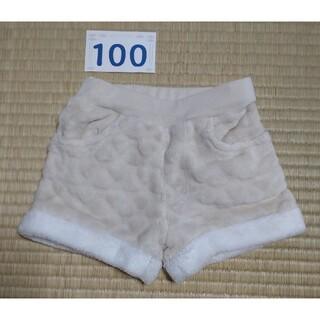 ベベ(BeBe)のキスドロップ パンツ 100(パンツ/スパッツ)