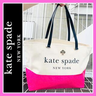 kate spade new york - 大丸購入■kate spade new york ショルダーバッグ ピンク 限定