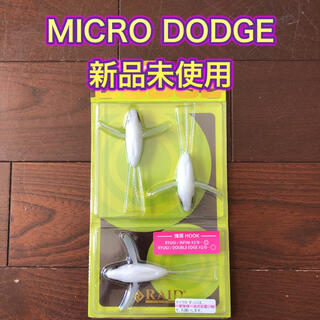 ジャッカル(JACKALL)のRAID JAPAN マイクロダッヂ MICRO DODGE JU-KETSU(ルアー用品)