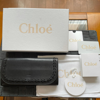 Chloe - クロエブラック長財布
