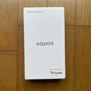 AQUOS - ワイモバイル AQUOS sense4 basic (A003SH)