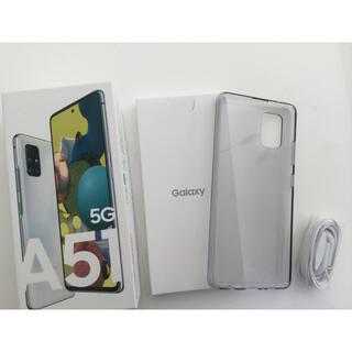 Galaxy - Android GalaxyA51 5G  ケース &  イヤホン