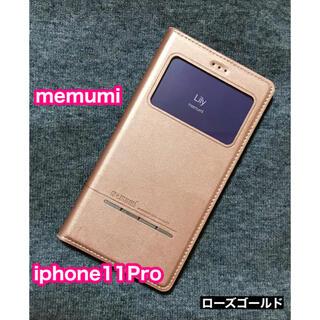【iphone11Pro】窓付センサー超薄型手帳型PUレザーケースローズゴールド