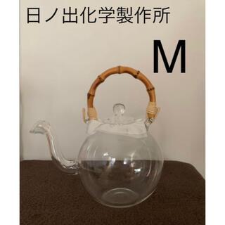 YAECA - 【新品】日ノ出化学製作所 ガラスポット Mサイズ