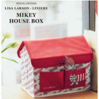 Lisa Larson - リサラーソン     マイキー ハウス型 収納ボックス