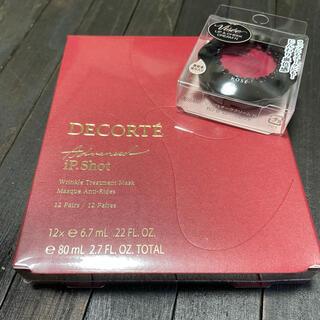 コーセー(KOSE)のKOSE シワ改善マスク&リップ&チーク(パック/フェイスマスク)