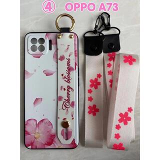 オッポ(OPPO)の可愛い&ハンドベルト&ストラップ2点付き OPPO A73  ④ピンクの花(Androidケース)