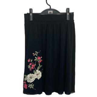 ヴィヴィアンタム(VIVIENNE TAM)のヴィヴィアンタム スカート サイズ1 S美品 (その他)
