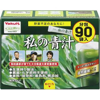 Yakult - ヤクルト 元気な畑 私の青汁 90袋