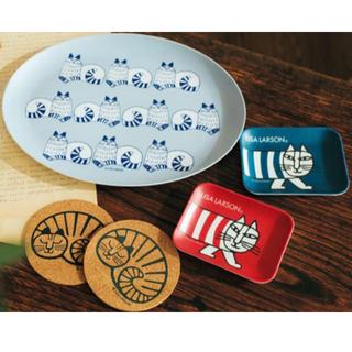 リサラーソン(Lisa Larson)のリサラーソン  トレー コースター(テーブル用品)